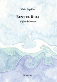 Bent El Rhia