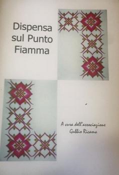 Gubbio-Ricama