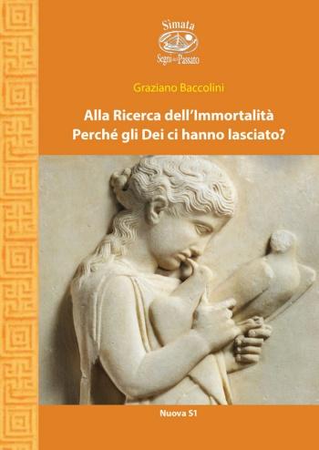 bacolini-alla_ricerca